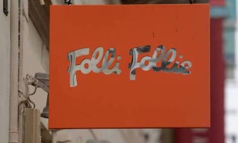 Σήμερα κατατίθεται το αίτημα εξυγίανσης της Folli Folli στο Πρωτοδικείο Αθηνών