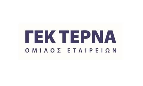 ΓΕΚ ΤΕΡΝΑ: Στα 723,3 εκατ. ευρώ οι ενοποιημένες πωλήσεις στο 9μηνο 2020