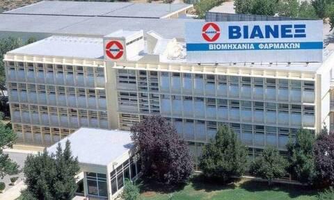 Τη φαρμακοβιομηχανία ΒΙΑΝΕΞ επαναπιστοποίησε η TÜV HELLAS