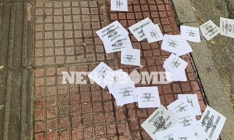 Αποκλειστικό Newsbomb.gr: Αντιεξουσιαστές στο γραφείο της Σοφίας Νικολάου στο Κολωνάκι