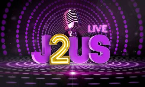 J2US: Πρόσωπα - έκπληξη ανεβαίνουν στη σκηνή του σόου