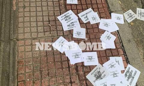 Αντιεξουσιαστές στο γραφείο της Σοφίας Νικολάου - Σε συλλήψεις μετατράπηκαν οι προσαγωγές