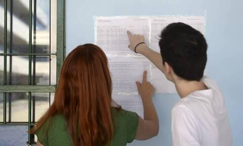 Πανελλαδικές εξετάσεις: Από φέτος οι αλλαγές στον τρόπο εισαγωγής στα πανεπιστήμια - Τι θα ισχύει