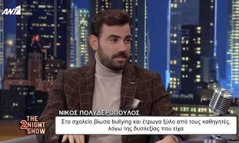 Νίκος Πολυδερόπουλος: Η εξομολόγηση για την επιθυμία του να κάνει οικογένεια