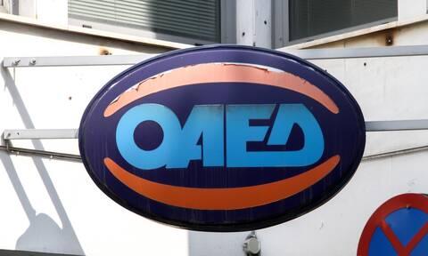 Επίδομα 400 ευρώ: Παράταση για τους μακροχρόνια άνεργους από τον ΟΑΕΔ