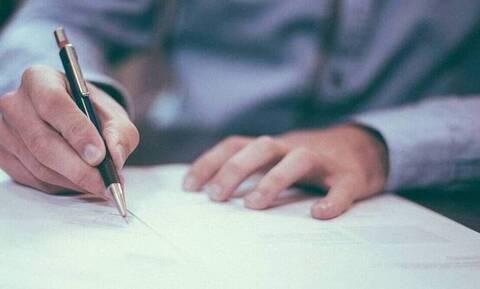 Ρυθμίσεις για την άδεια ειδικού σκοπού στον ιδιωτικό τομέα