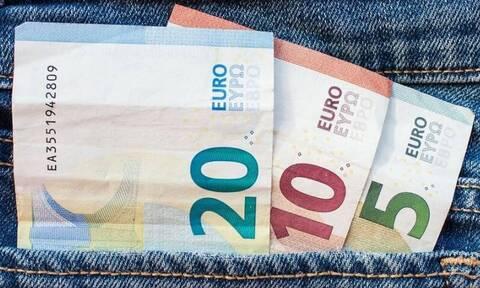 Επίδομα 534 ευρώ: Πότε πληρώνονται οι εργαζόμενοι που βγήκαν σε αναστολή το Δεκέμβριο