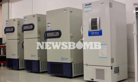 Εμβόλιο κορονοϊού - Ρεπορτάζ Newsbomb.gr: Αυτά είναι τα ψυγεία που θα αποθηκευτούν στην Ελλάδα