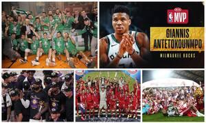 Ανασκόπηση 2020: Οι κορυφαίες αθλητικές στιγμές μέσα από το φωτογραφικό φακό