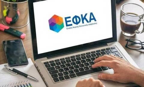 e-ΕΦΚΑ: Χορήγηση του επιδόματος ασθενείας σε ασφαλισμένους που θα νοσήσουν από κορονοϊό