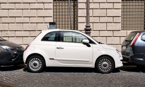 Τρομερό κόλπο: Έτσι θα παρκάρεις εύκολα ακόμα και στο κέντρο της Αθήνας!