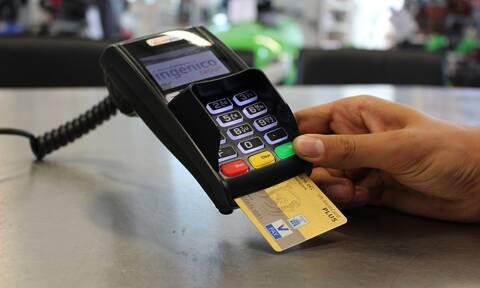 Κάρτες: Ανέπαφες συναλλαγές μέχρι  50 ευρώ - Παρατάθηκε το μέτρο