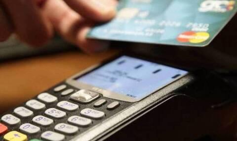 Παράταση για ανέπαφες συναλλαγές έως 50 ευρώ μέσω καρτών- Δείτε μέχρι πότε