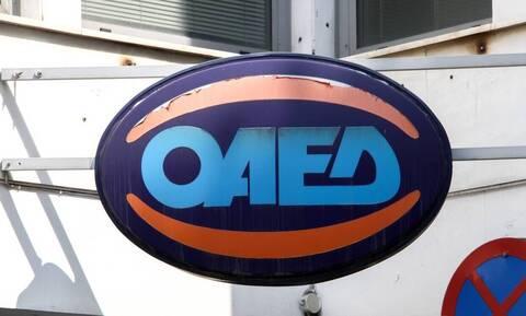 Επίδομα 400 ευρώ: Λήγει η προθεσμία για τις αιτήσεις - Οι οδηγίες του ΟΑΕΔ