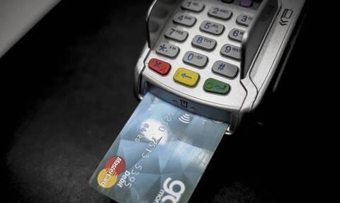 Συναλλαγές χωρίς pin: Ανέπαφα μέχρι 50 ευρώ - Δείτε έως πότε