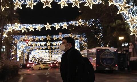 Δήμος Αθηναίων: Στείλε με βίντεο την ευχή σου για το 2021- Δες πώς να το κάνεις