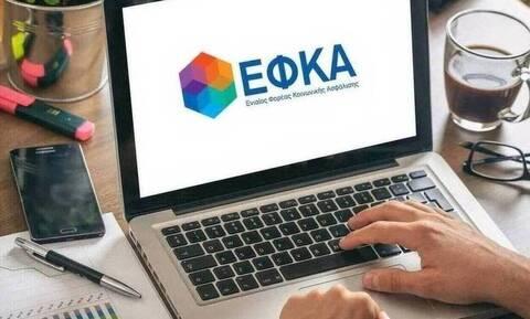 e-ΕΦΚΑ - Νέα ηλεκτρονική υπηρεσία: «Βεβαίωση Επανεγγραφής Μη Μισθωτών»