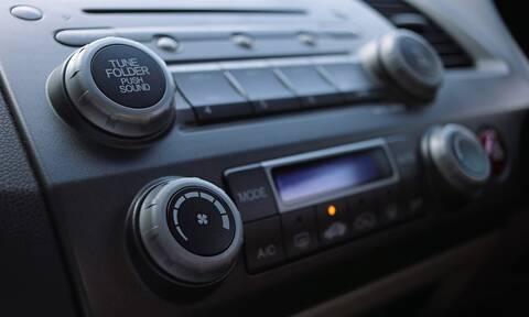 Φοβερό! Γνώριζες γιατί χαμηλώνουμε το ραδιόφωνο όταν παρκάρουμε;
