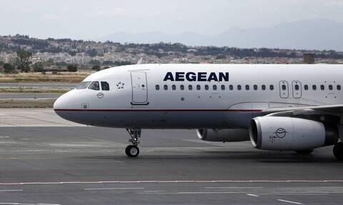 Ενέκρινε την κρατική στήριξη προς την AEGEAN η Ευρωπαϊκή Επιτροπή