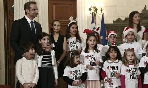 Χριστούγεννα: Διαδικτυακά τα κάλαντα στον πρωθυπουργό