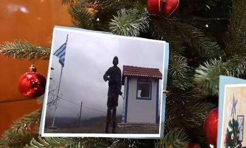 ΓΕΣ: Οι χριστουγεννιάτικες ευχές των στρατιωτών από το φυλάκιο της Γαύδου