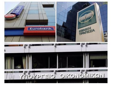 Κέρδη για Δημόσιο, Eurobank και Εθνική Τράπεζα από πράξεις διαχείρισης του χρέους