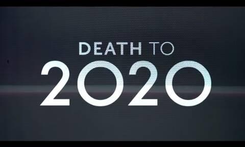 Με το «Death to 2020» αποχαιρετά το 2020 το Netflix