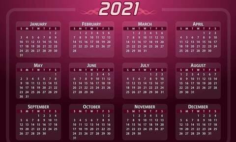 Πότε «πέφτουν» οι αργίες για το 2021
