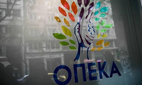 ΟΠΕΚΑ: Στις 31 Δεκεμβρίου η πληρωμή επιδομάτων και παροχών - Ποιοι οι δικαιούχοι