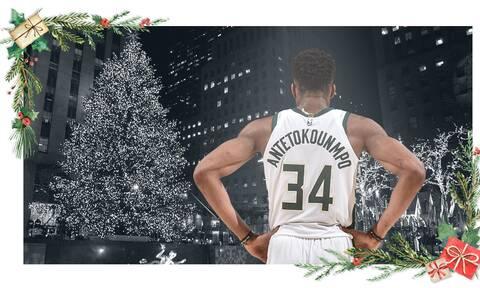 NBA - Γιάννης Αντετοκούνμπο: Οι... μάγοι των Χριστουγέννων! (video)