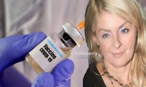 Κορονοϊός: Νοσηλεύτρια του «Ευαγγελισμού» η πρώτη Ελληνίδα που θα εμβολιαστεί
