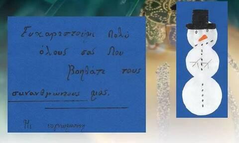 Συγκινούν μαθητές! Έφτιαξαν χριστουγεννιάτικες κάρτες για τους γιατρούς του «Παπανικολάου»