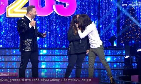 J2US: Το καυτό φιλί Ζαρίφη - Ράμμου που μας άφησε άφωνους!