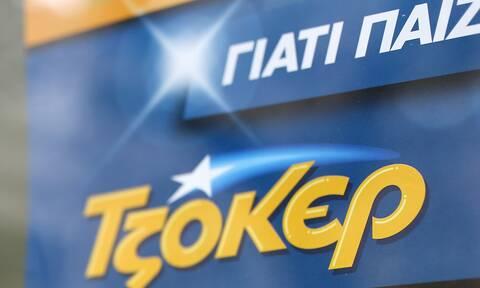 Κλήρωση Τζόκερ σήμερα (27/12/2020): Αριθμοί και συστήματα για να κερδίσετε 1.000.000 ευρώ