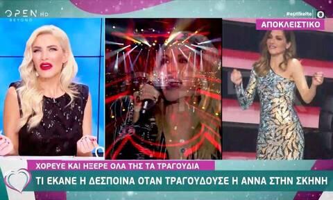 Τι έκανε η Δέσποινα Βανδή όταν τραγουδούσε η Άννα Βίσση στην σκηνή του J2US (vid)