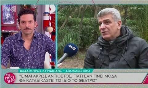 Βλαδίμηρος Κυριακίδης: «Είμαι αντίθετος με τις live streaming παραστάσεις» (vid)