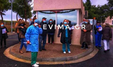 Κορονοϊός: Συναγερμός στο Γ.Ν. Χαλκίδας -  Ακόμη δύο εργαζόμενες θετικές στον ιό