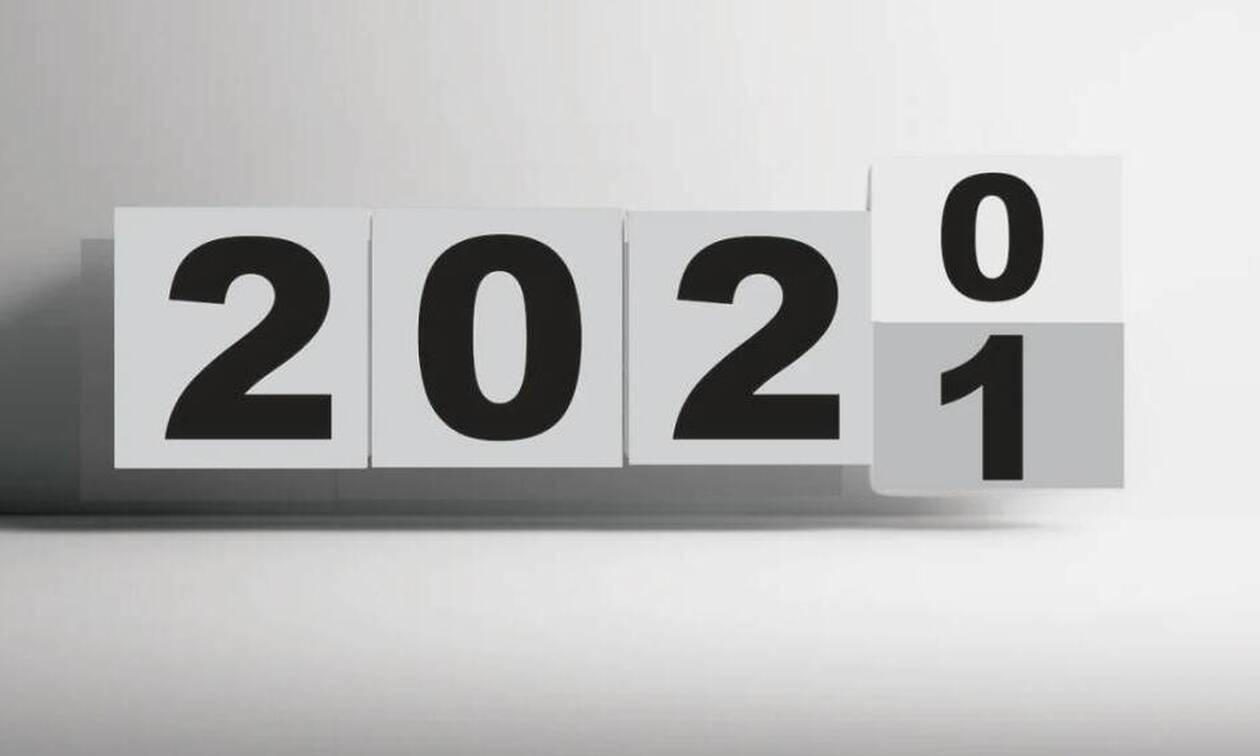 Αργίες 2021: Πότε «πέφτουν» τα τριήμερα της νέας χρονιάς - Δείτε αναλυτικά  - Newsbomb - Ειδησεις - News