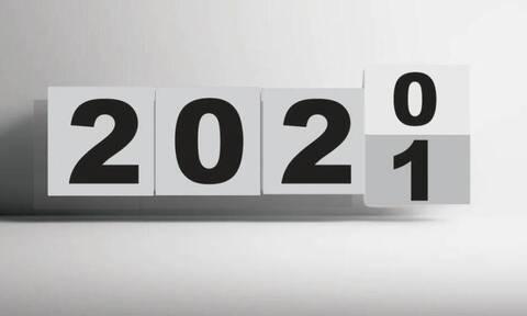 Αργίες 2021: Πότε «πέφτουν» τα τριήμερα της νέας χρονιάς - Δείτε αναλυτικά