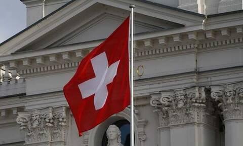 Ποιες υποθέσεις φοροφυγάδων με τραπεζικούς λογαριασμούς στην Ελβετία δεν θα παραγραφούν σε 48 ώρες