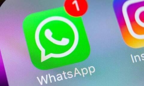 WhatsApp: «Τέλος» στη δημοφιλή εφαρμογή από την Πρωτοχρονιά - Ποια κινητά δεν θα την υποστηρίζουν