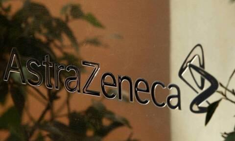 Εμβόλιο AstraZeneca: Δεν είναι έτοιμο ακόμα για έγκριση από την Ευρωπαϊκή Ένωση