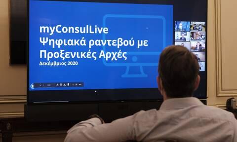 Ψηφιακές υπηρεσίες για τους απόδημους Έλληνες – Σε δοκιμαστική λειτουργία το myConsulLive.gov.gr