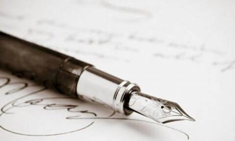 Πέθανε ο δημοσιογράφος Σπύρος Κομίνης