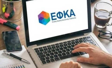 e-ΕΦΚΑ: Πιστώνονται σήμερα οι επιστροφές εισφορών σε 101.613 ελεύθερους επαγγελματίες
