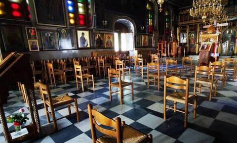 Κορονοϊός: Τα μέτρα για τις εκκλησίες - Τι επιτρέπεται