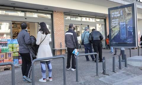Σούπερ μάρκετ – Καταστήματα: Το ωράριο λειτουργίας για σήμερα και αύριο – Πότε θα είναι κλειστά