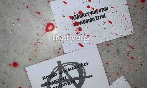 Θεσσαλονίκη: Επίθεση με μπογιές στο γραφείο γνωστού βουλευτή της ΝΔ