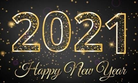 Σήμερα 01/01/21: Αρχιμηνιά, αρχιχρονιά κι αρχή καλός μας χρόνος!