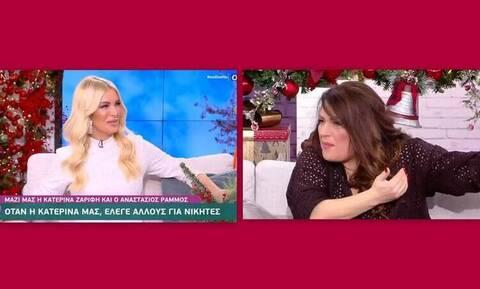 Η Ζαρίφη αποκάλεσε «Φαίη» την Καινούργιου - Η επική αντίδραση της παρουσιάστριας